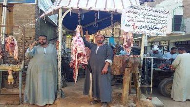 Photo of جزارين اسنا يحاربون الغلاء.. كيلو اللحمة بـ90 جنيه