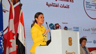 Photo of وزيرة الاستثمار: الرئيس السيسي كلفنا بدعم رواد الأعمال في مصر