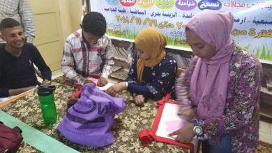 """Photo of بالصور.. الأقصر تواصل برنامج """"الفنون التراثية"""" بمشاركة 150 شاب وفتاة"""