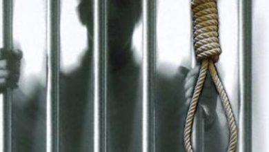 Photo of بعد رفض الطعن..جنايات الأقصر تحكم باعدام قاتل المحامية القبطية وطفلتها