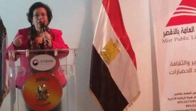 Photo of المجلس القومي للمرأة ينظم حملات توعية عن العنف ضد المرأة