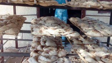 "Photo of ""تموين الاقصر""تضبط 200عبوة ملونات اغذية صناعية وزيوت منتهية الصلاحية"