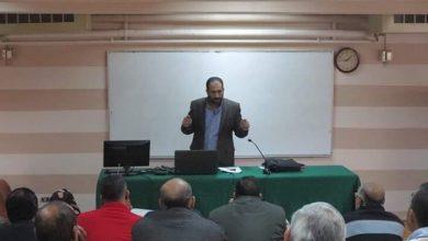 """Photo of أختيار """"سامح ناجي"""" أول محاضراً من أبناء الأقصر في برنامج إعداد المدربين"""