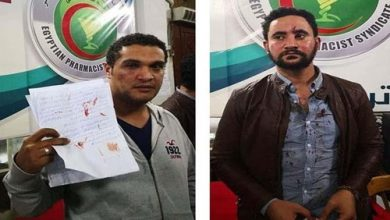 Photo of بيان عاجل|| بالبرلمان بشأن حادث الاعتداء على الصحفيين بنقابة الصيادلة