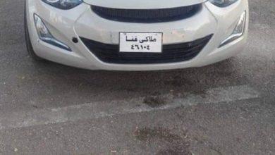Photo of ضبط سيارة مسروقة من الإسماعيلية في كمين بالأٌقصر