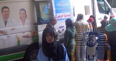Photo of السبت والأحد..قافلة طبية بمقر الوحدة الصحية بترعة ناصر باسنا جنوب الأقصر