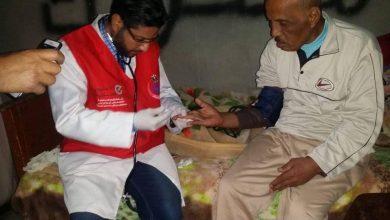 Photo of صحة الأقصر تستجيب لأحد مواطني ارمنت لعمل تحليلات المبادرة داخل منزله