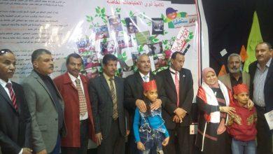Photo of افتتاح مؤتمر الدمج والتمكين المجتمعي بقصر ثقافة الاقصر