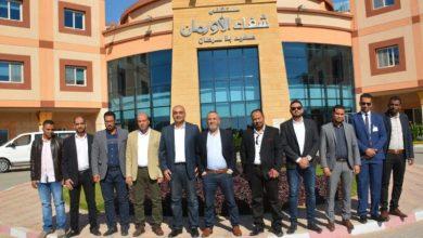 Photo of أعضاءالاتحادات العربية لرياضة التجديف يزورون أرومان لدعم مرضي السرطان بالاقصر
