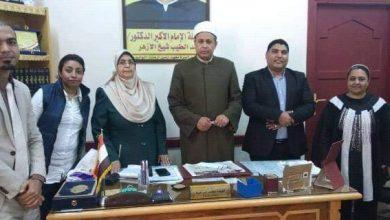 "Photo of ""أزهر الاقصر "" تعلن عن إجراء مسح طبي شامل للعاملين بديوان عام المنطقة"