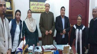 Photo of مسح طبي شامل ل200موظف بمنطقة الأقصر الأزهرية