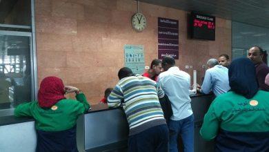 Photo of بالصور.. انتشار فرق مسح طبي بمطار الأقصر الدولي لفحص المسافرين تنفيذًا لمبادرة الرئيس
