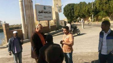"Photo of العياد"" يتابع أخر تطورات ميادين ومداخل مدينة الطود جنوب الأقصر ""صور"""