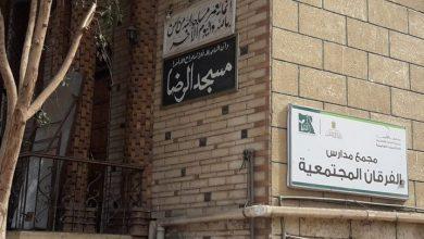 Photo of إنتشار سرقة المساجد بارمنت جنوب الأقصر