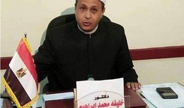 Photo of استعدادات منطقة الأقصر الأزهرية لدورة الترقي بكادر المعلم