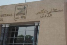 Photo of إصابة 6 أشخاص في مشاجرة بين أولاد عمومة بإسنا
