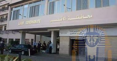 """Photo of """"محافظة الاقصر""""تعلن عن تنفيذ برنامج تدريبي للشباب لتنمية مهارتهم الحرفية"""