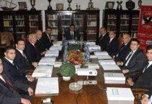 Photo of تعرف على قرارات مجلس إدارة الأهلي