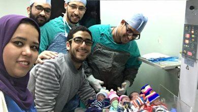 Photo of ولادة قيصرية ناجحة لخمس توائم بمستشفى جنوب الوادي الجامعيه