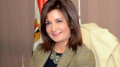 "Photo of وزيرة الهجرة تعلن الفائزين بمسابقة ""اتكلم مصري"" من الأقصر"