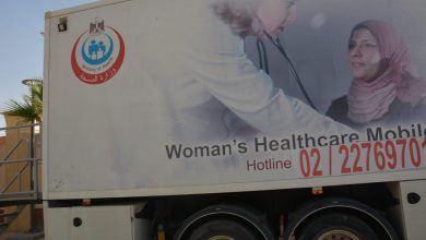 """Photo of تحت مبادرة """"حياة كريمة""""إجراء عمليات مسح شامل لسرطان الثدي للسيدات بقري ونجوع الأقصر"""