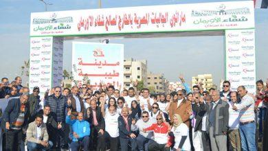 "Photo of وزيرة الهجرة تشارك في ماراثون خيري لصالح ""شفاء الأورمان"" في الأقصر"