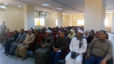 """Photo of """"العياد"""" يشهد فاعليات مبادرة """"ملتقى الأجيال بمدارسنا"""" للعام الثالث على التوالي بالطود جنوب الأقصر """"صور"""""""