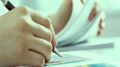 "Photo of إمتحان الجغرافيا ""المسرب"" من أمس سهل وواضح أمام طلاب الأقصر"