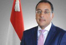 Photo of بيان من مجلس الوزراء بشأن نقل جثامين المصريين المتوفين بالخارج