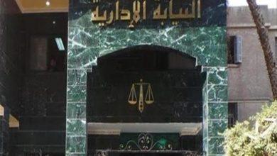 Photo of النيابة الإدارية تكشف عن موعد نتائج التحقيق في 3 قضايا أثارت الرأي العام