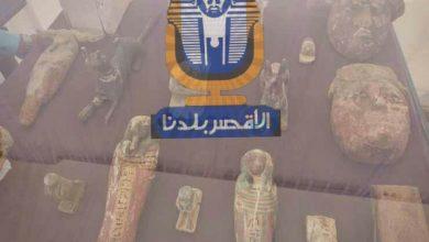 Photo of بالصور .. الكشف الأثري الجديد في الأقصر