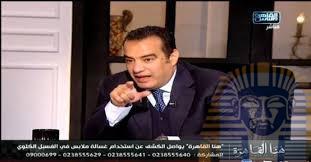 """Photo of """"النائب احمد ادريس """"أكدت لرئس الوزراء ووزير الاثار ضرورة اقامة كوبرى الكباش"""