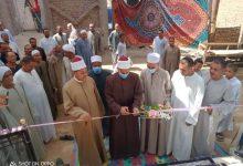 Photo of أوقاف الاقصر..تفتتح مسجد الرحمن بقرية النمسا باسنا جنوب الاقصر..بالصور